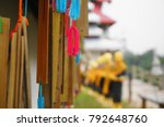 wish tag at temple in mae hong... | Shutterstock . vector #792648760