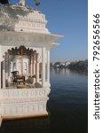 beautiful view on pichola lake. ...   Shutterstock . vector #792656566