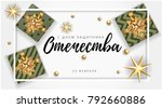 vector 23 february greeting... | Shutterstock .eps vector #792660886