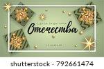 vector 23 february greeting... | Shutterstock .eps vector #792661474