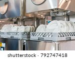 close up white plate on basket... | Shutterstock . vector #792747418