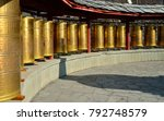 the rotatable design of tibetan ... | Shutterstock . vector #792748579