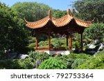 chinese friendship garden in... | Shutterstock . vector #792753364