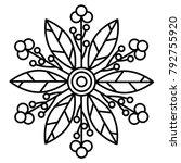 simple floral mandala print.... | Shutterstock .eps vector #792755920