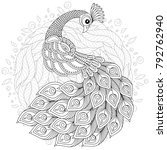 peacock in zentangle style.... | Shutterstock . vector #792762940