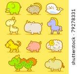 Stock vector vector illustration cartoon animals cute doodle 79278331