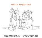 kerala margam kali illustration | Shutterstock .eps vector #792790450