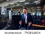 businessman doing exercises... | Shutterstock . vector #792816814