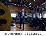 businessman doing exercises in... | Shutterstock . vector #792816820