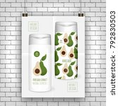 cosmetics poster with avocado... | Shutterstock .eps vector #792830503