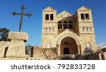 the church of transfiguration... | Shutterstock . vector #792833728