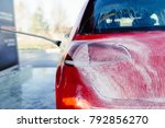 car washing. cleaning car using ... | Shutterstock . vector #792856270