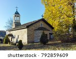 Old Church In Architectural An...