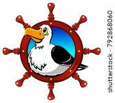albatross  a large seagull.... | Shutterstock .eps vector #792868060