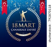 republic of turkey national... | Shutterstock .eps vector #792870118