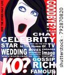 a spoof celebrity magazine... | Shutterstock . vector #792870820