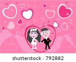 young couple is getting married   Shutterstock .eps vector #792882
