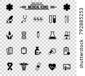 medical icons. universal vector ...   Shutterstock .eps vector #792885253