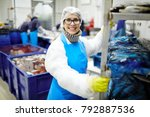 smiling staff of seafood... | Shutterstock . vector #792887536