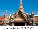 bangkok grand palace capital of ... | Shutterstock . vector #792889990