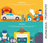 auto service two horizontal... | Shutterstock . vector #792894193