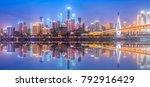 skyline of urban architectural... | Shutterstock . vector #792916429