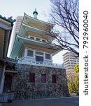 tokyo ireido memorial hall  | Shutterstock . vector #792960040