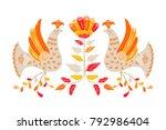 national folk ornament. russian ... | Shutterstock .eps vector #792986404