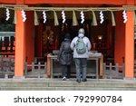 japan temple buddha religion | Shutterstock . vector #792990784