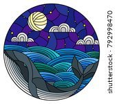 illustration in stained glass... | Shutterstock .eps vector #792998470