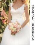 wedding bouquet in pastel...   Shutterstock . vector #793010488