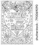 quote adult coloring page | Shutterstock . vector #793069090
