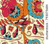 seamless mehndi vector pattern. ... | Shutterstock .eps vector #793075684