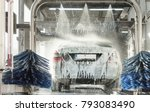 Small photo of car wash, car wash foam water, Automatic car wash in action