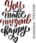 love quote vector lettering | Shutterstock .eps vector #793115104