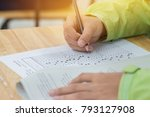 high school or university... | Shutterstock . vector #793127908