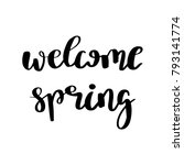hand lettered inspirational... | Shutterstock .eps vector #793141774