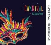 happy carnival. festive concept ... | Shutterstock .eps vector #793158244