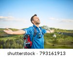 cheerful man extending arms and ...   Shutterstock . vector #793161913