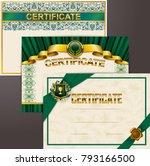 elegant template of certificate ...   Shutterstock .eps vector #793166500