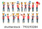 sport fan watching sport match... | Shutterstock .eps vector #793193284