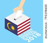 malaysian general elections... | Shutterstock .eps vector #793198600