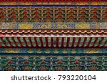 background and texture in old... | Shutterstock . vector #793220104