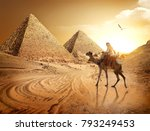 road to pyramids | Shutterstock . vector #793249453