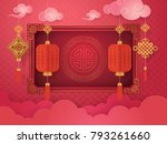 chinese new year greeting card... | Shutterstock .eps vector #793261660