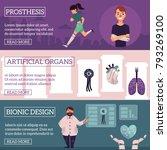 vector bionic organs in modern...   Shutterstock .eps vector #793269100