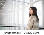 bright and cute japanese women | Shutterstock . vector #793276696