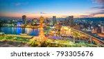 skyline and port of kobe in... | Shutterstock . vector #793305676