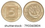 coin five israeli agorot... | Shutterstock . vector #793360804