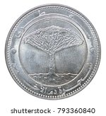 twenty yemeni rials with a... | Shutterstock . vector #793360840